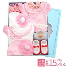 8f049bf1dcd3 Popular Gift Box Baby Clothes-Buy Cheap Gift Box Baby Clothes lots ...