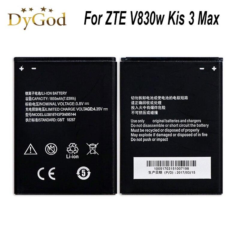 1850 мАч Li3818T43P3h695144 батарея для ZTE V830w Kis 3 Max для ZTE Blade G Lux Batterie аккумуляторная батарея AKKU