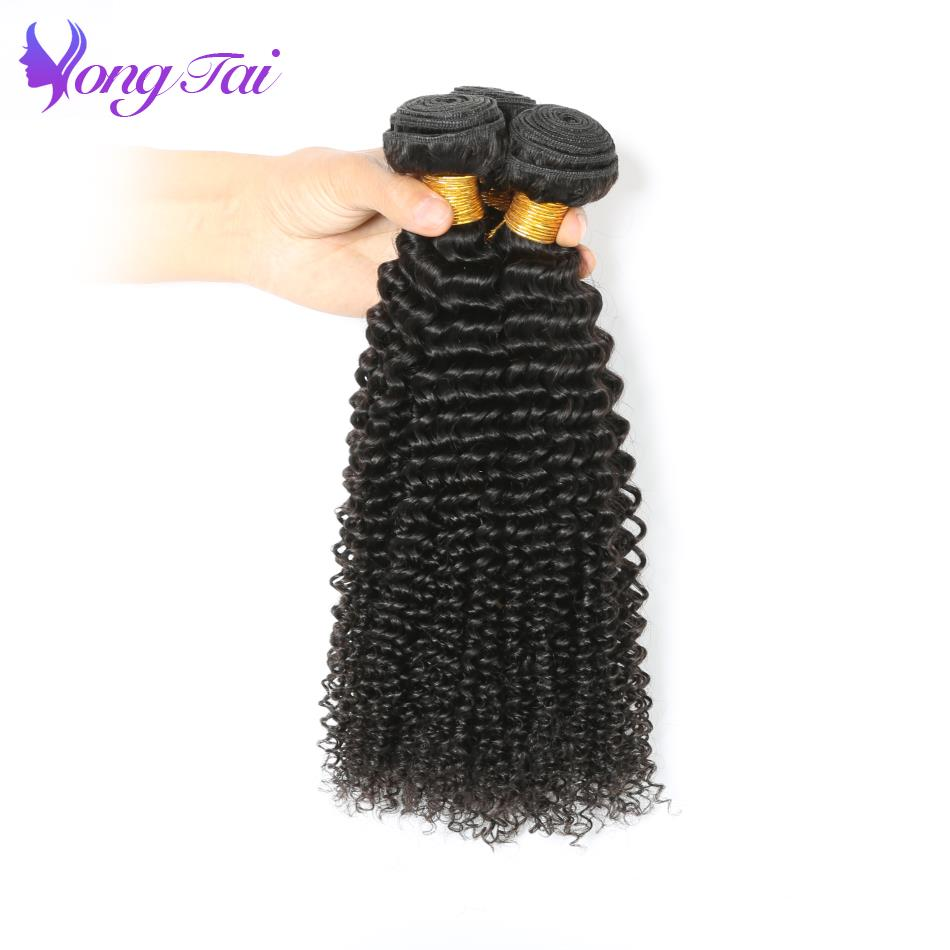 Indian Kinky Curly Hair Bundles Remy Human Hair Extensions 10 26 Inch 2 Bundles Yuyongtai Hair Store Prompt Delivery