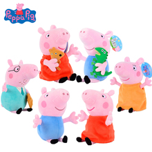 лучшая цена Original 19cm Peppa Pig George Animal Stuffed Plush Toys Cartoon Family Friend Pig Party Dolls For Girl Children Birthday Gifts