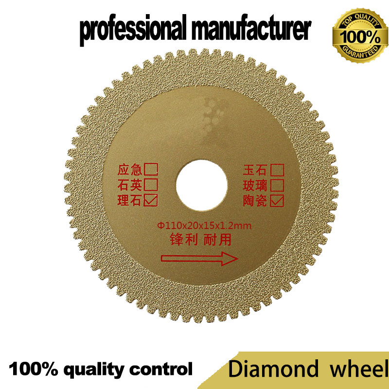 110mm Brazed Diamond Saw For Marble Granite And Tile Cutting Iron Steel Pipe Cutting Saw At Good Price And Fast Delivery