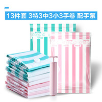 YINUO 2018 NEW 13 Pieces/SET Stripe Vacuum Compression Bags Travel Storage Space Saving Clothing Seal Organizer Bags