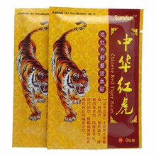 16Pcs/2Bags Fabric Herbal Pain Relief Patch Chinese Back Pain Plaster Heat Pain Relief Health Care  Medicated Pain Patch K00102
