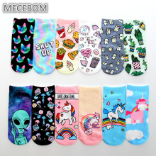 2017 New Cute 3D Print Socks Women Ankle Socks Chaussette Aliens Animal Unicorn 3D Printing Sock Art Socks for female k8
