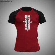 Новинка Спортивная футболка для фитнеса Мужская хлопковая бодибилдинга