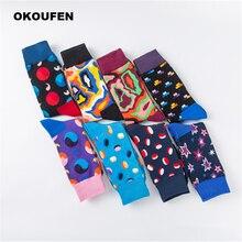 OKOUFEN 10 Color Happy Socks Men Cotton Funny Crew Socks Men 2018 Hot Sale Brand Harajuku