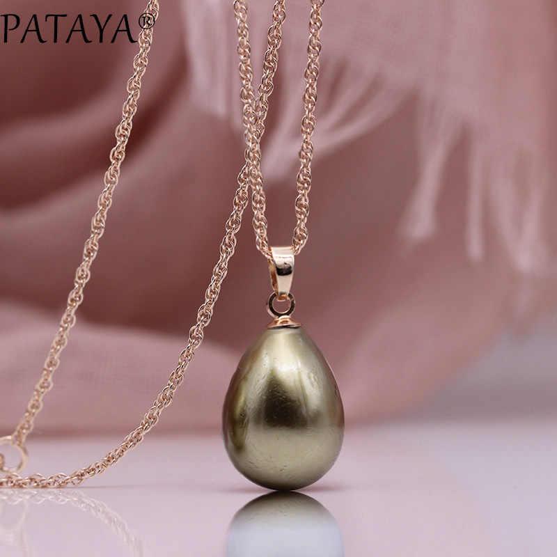 PATAYA New 328 Anniversary Water Drop Long Necklace Women Fashion Jewelry 585 Rose Gold Wedding Fine Cute Shell Pearls Pendants