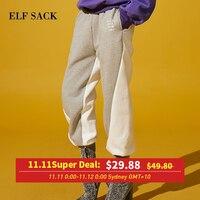 ELF SACK New 3 Color Woman Pants Solid Woven Elastic Waist Women Harem Pants Casual Cotton Full Length Femme Purple Trousers