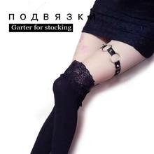 Сексуальные подвязки темный женщины упругой ноги кружева тела jewely подвязки