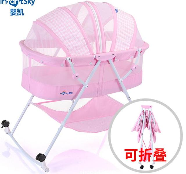 BB Baby Multifunctional Bed, Folding Newborn, Portable Cradle Bed, Travel  Bed, Sleeping