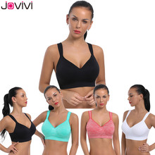 Jovivi New Fashionable 1pc Womens Sports Bra Full Support Coverage Wireless Ladies Outdoor Sport Have 4 Colors Optional