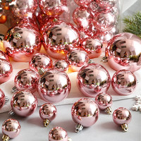 37pcs mix 4 8cm pink rose gold pearl christmas ball for christmas decoration christmas tree - Pink And Gold Christmas Decorations