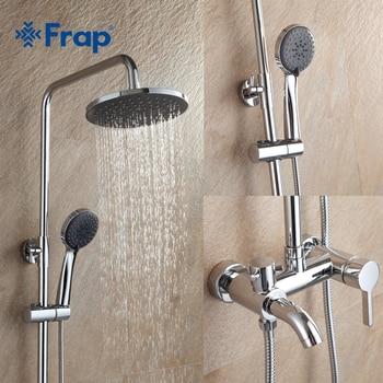 Frap 1 Unidades baño lluvia grifo de la ducha mezclador grifo con pulverizador de mano montado en la pared del cromo F2416