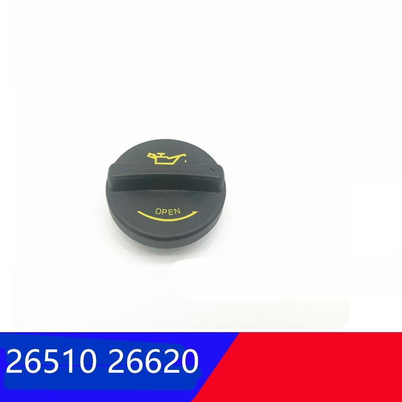 For Hyundai  Elantra Accent Sonata 11+ IX25 Tucson 11+ For Kia RIO K2 K3 Optima K5 Engine Oil Cover Oil Filler Cap 26510-26620