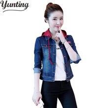 517b5ff4 Дешевые оптовая продажа 2018 Новый осень-зима Лидер продаж женские модные  повседневные красивые женские милые джинсовые куртки