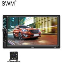 Radio 2 Din Car Autoradio 7MP5 Player Multimedia 2din Audio Mirror Link Steering Control Car Stereo Auto Radio Coche Autoradio 2 din autoradio car radio multimedia player gps navigation bluetooth aux mp4 mp5 stereo audio auto electronic steering wheel