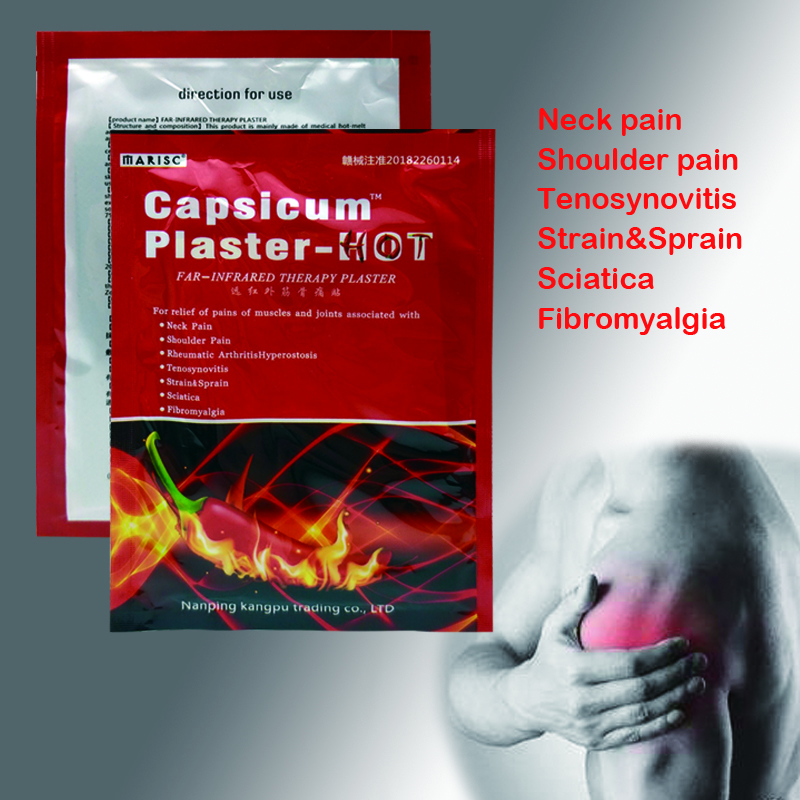 8Pcs/1Bags Capsicum Plaster Frozen Shoulder Spondylosis Red Pepper Plaster Relieve Joint Neck Back Shoulder Muscle Pain