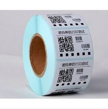 50*30*700 Thermal stickers printer paper Barcode paper Thermal label paper for thermal label printer sticker printer