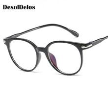 2019 Fashion Women Glasses Frame Men Eyeglasses Vintage Round Clear Lens Optical Spectacle