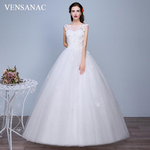 VENSANAC 2018 Crystal Flowers Illusion O Neck Sequined Ball Gown Wedding Dresses Lace Appliques Backless Bridal Gowns