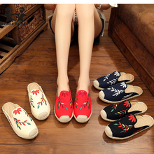 wenjie brother handmade New embroidered leaf slippers women wearing beach shoes straw fisherman flat mules