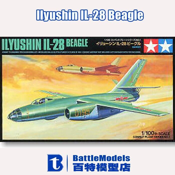 Lliouchine DB-3