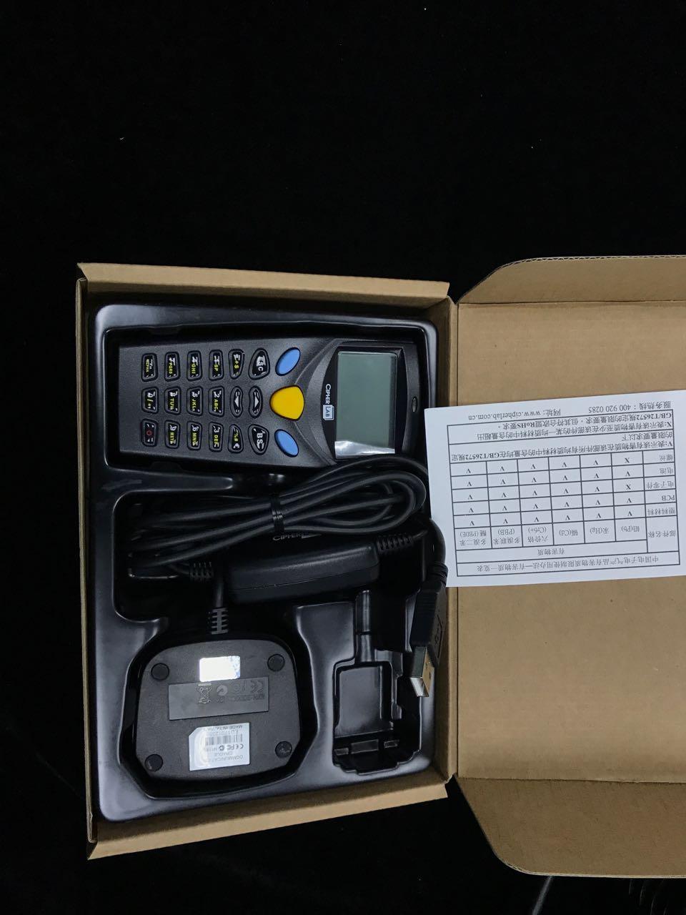 terminal de dados sem fio scanner coletor 01