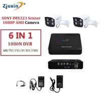 6 IN 1 4CH 1080N AHD DVR KIT 1080P SONY SENSOR METAL Indoor And Outdoor Security