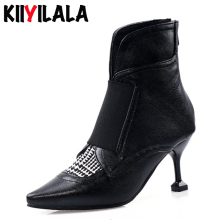 Kiiyilala Thin High Heels Ankle Boots Zipper For Women Sexy Pointed Toe Basic Women Boots Stiletto Punk Boots Shoes Woman Pumps msfair pointed toe thin heels women boots genuine leather zipper ankle boots women shoes winter elegant ankle boots shoes woman