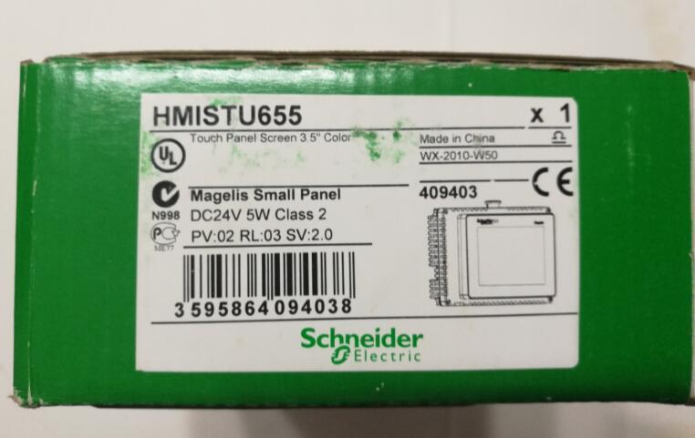 Original New in box 3.5 inches QVGATouch screen HMISTU655 new 23 inches lm230wf5 tld1 1920 x1080 lm230wf5 tld1 lm230wf5tld1 tld2