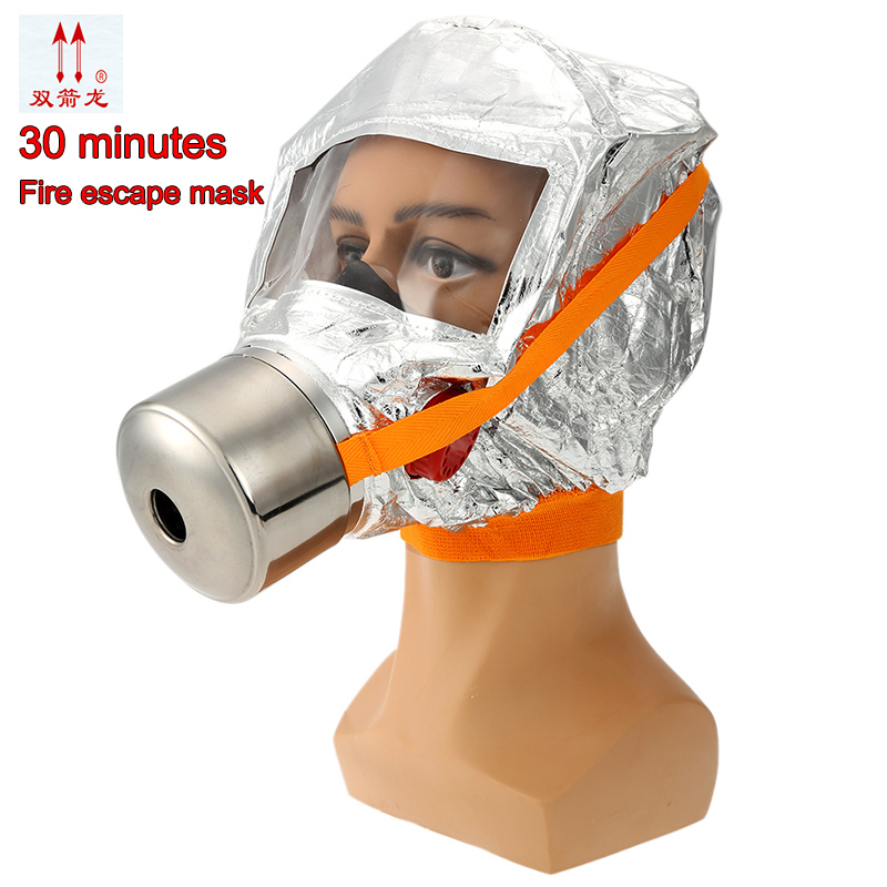 30 minute Fire escape respirator mask Vacuum packaging Aluminum foil protective mask formula Activated carbon smoke filter mask free shiping xhzlc60 fire escape smoking chemical protection mask