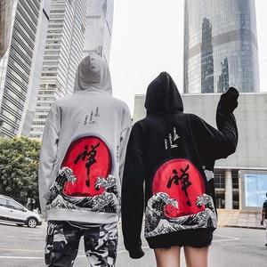 Image 4 - Sudaderas con capucha de calle japonesa Harajuku, Sudadera con capucha Dhyana Kanji de gran tamaño Swag Tyga, sudaderas con capucha, S XL de talla de EE. UU.