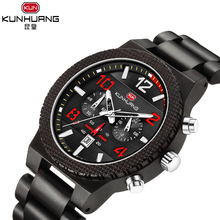 KUNHUANG Watch Casual Men Black Ebony Wood Date Chronograph Sport Outdoor Military Quartz Watches Wooden Clock Reloj Hombre 2019 цена и фото