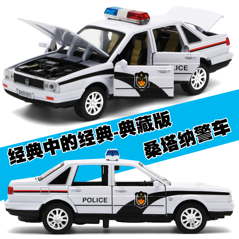 1:32 Santana P Car Diecasts & Toy Vehicles Car Model with light and sound Collection Car Toys For Children Gift