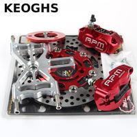 KEOGHS мотоцикла 2 тормозных суппортов адаптер/кронштейн об/мин для заднего плоским вилка тормоза Системы для скутера Мотоцикл Байк изменить