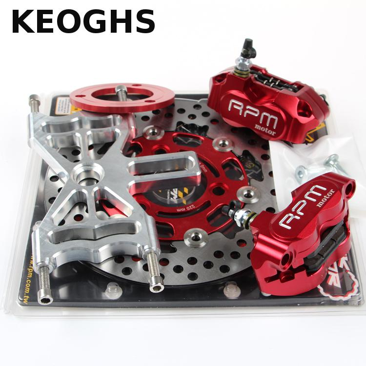 KEOGHS Motorcycle 2 Brake Calipers Adapter/bracket Rpm For Rear Flat Fork Brake System For Scooter Motorbike Dirt Bike Modify 320mm motorcycle fork rear nitrogen shock absorber for bws100 bws125 rd250 350 pit atv scooter motorbike colorful