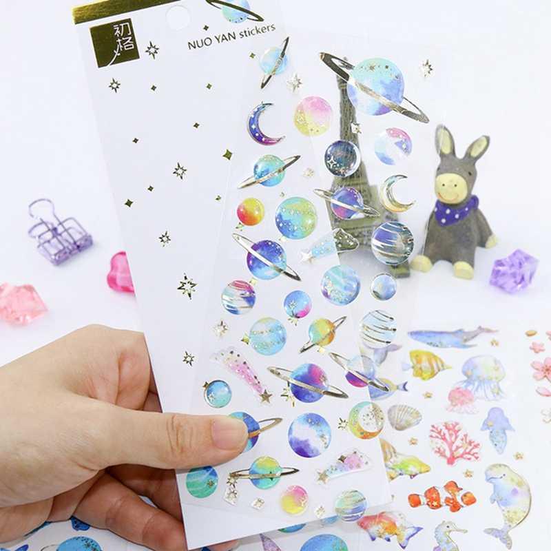 Marine Life สาวจักรวาลสติกเกอร์สัตว์ 3D โทรศัพท์มือถือ Book Diary สมุดภาพสติกเกอร์อะนิเมะคลาสสิกของเล่นสำหรับของขวัญวันเกิดเด็ก