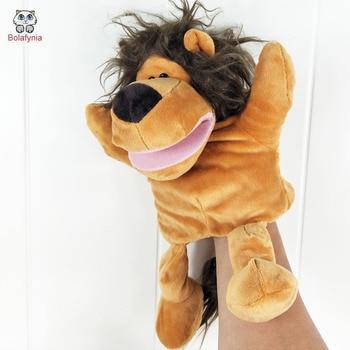 BOLAFYNIA, marioneta de mano para niños, muñecos marrones grandes, Boca de leones, niños, juguete de peluche, marionetas, juguetes, regalo de cumpleaños de Navidad