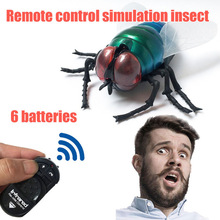 New RC Fly Toy Remote Control Mock Fake Ladybug Prank Insects Joke Scary Tricky Bee Bugs Fun Play Toy for Kids Girl Fools' Day