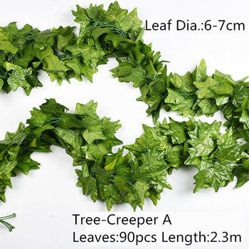 10 Style 1pc Artificial Decoration Vivid Vine Rattan Leaf Vagina Grass Plants Grape Leaves For Home Garden Party Decor B1015 3
