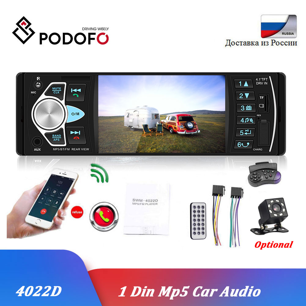 Podofo 1 Din Car Stereo Audio Player Bluetooth Car Radio MP5 Player Car Autoradio Mutimedia Player 4.1'' FM/USB/Remote Control(China)