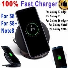 100% Оригинальные QI очень быстро Беспроводной Зарядное устройство площадку для Samsung Galaxy S6 Edge Plus S7 край S8 S8 + plus Примечание 8 7 5 Беспроводной Зарядное устройство