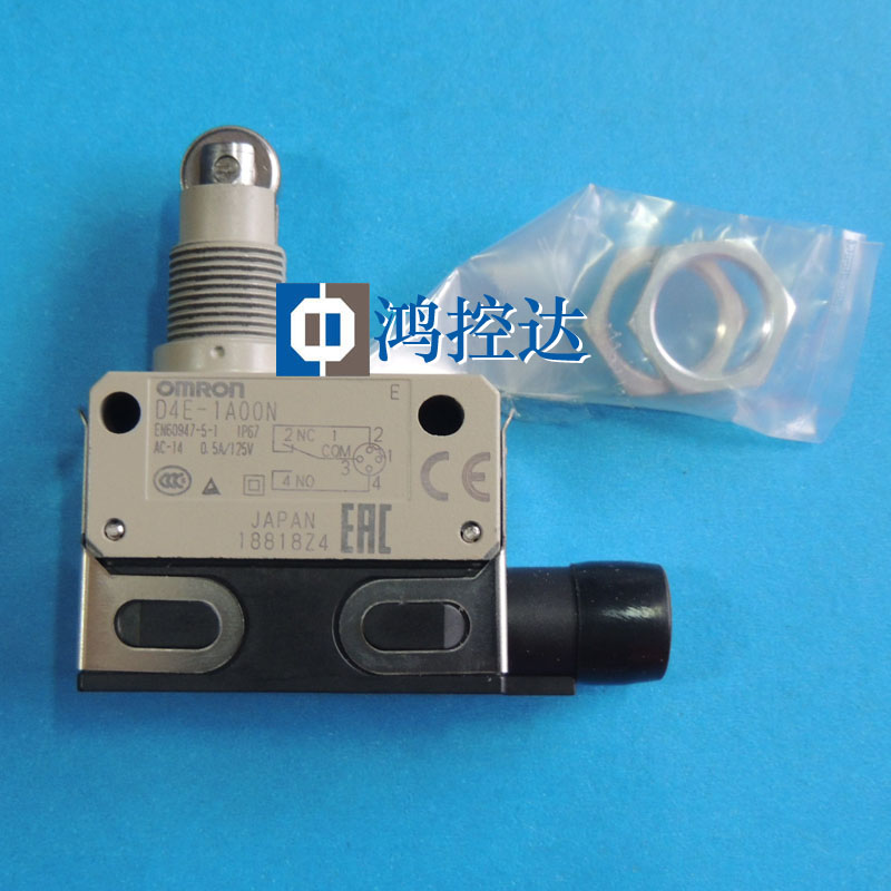 New original Omron travel switch D4E-1A00N limit switchNew original Omron travel switch D4E-1A00N limit switch