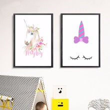 ФОТО Nursery Unicorn Girls Artwork Canvas Art Print Painting Poster Wall Pictures  Kids Room Home Decorative Decor No Frame