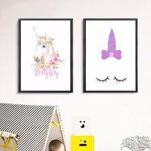 ФОТО Nursery Unicorn Girls Artwork Canvas Art Print Painting Poster Wall Pictures  Kids Room Home Decorative Decor No Frame