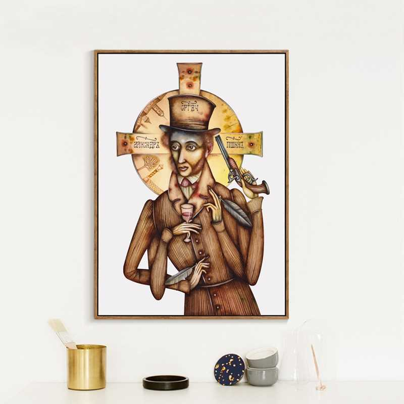 Alexander Pushkin Caricature Wall Art Pictures Canvas Print Poster Russian Home Art Decor