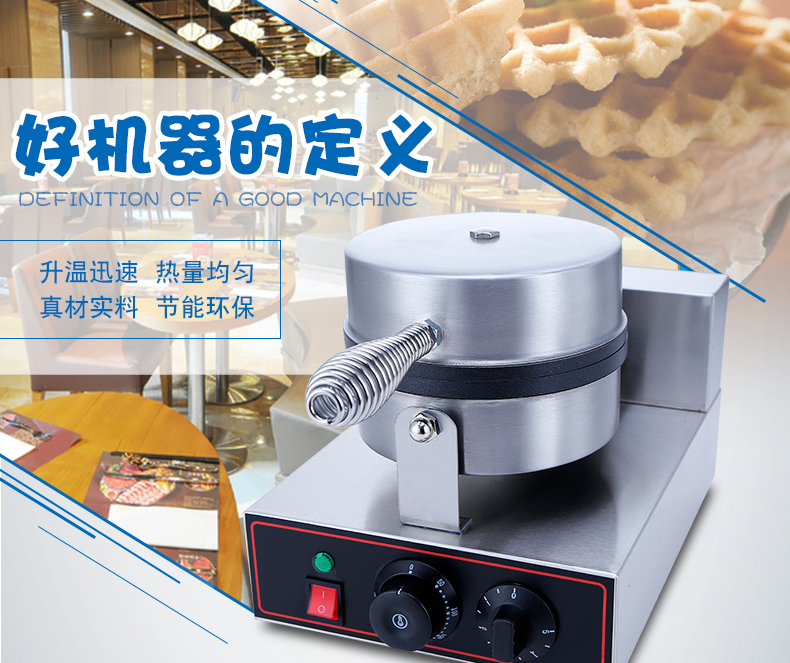 Waffle Oven Commercial Muffin Electric Baking Pan Waffle Machine Cake Machine Lattice Cake Machine Omelet Machine MG-730 6