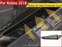 Автомобиль Стайлинг автомобиля двигатели для впуска воздуха Защитная крышка Тюнинг автомобилей Renault Koleos 2017 2018