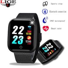 LIGE Smart Watch Bluetooth Bracelet Sport Wristband IP67 Waterproof Heart Rate Monitor fitness Smart Bracelet For Android iOS sport smart bracelet heart rate monitor ip67 fitness bracelet tracker smart wristband bluetooth for android ios pk miband 2