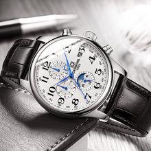 Часы наручные мужские автоматические оригинальные модные брендовые